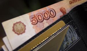 Росстат сравнил зарплаты государственных и муниципальных служащих в регионах
