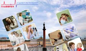 Стартовал конкурс в кадровый резерв руководителей медицинских учреждений Санкт-Петербурга