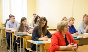 В Калуге госслужащие изучают цифровые технологии