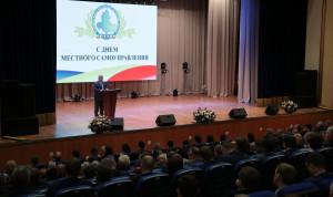 В Ростовской области местные инициативы будут финансироваться за счет грантов