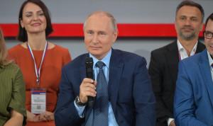Президент напомнил чиновникам об особой ответственности перед людьми