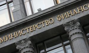 Силуанов планирует сократить количество чиновников