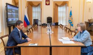 Администрация Псковской области организует непрерывную практику для студентов ПсковГУ