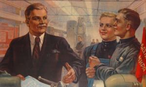 Деловые игры Советского Союза