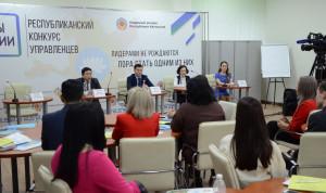 Финалистов конкурса «Лидеры Калмыкии» пришел поддержать глава республики