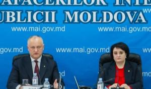 Молдавские госслужащие, заболевшие COVID-19, получат матпомощь