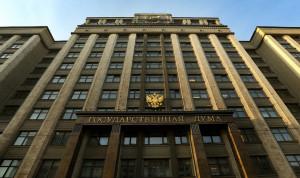 В Госдуму внесен законопроект о дисциплинарных взысканиях госслужащих за порочащие честь проступки