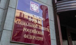 Центры занятости и работодатели будут взаимодействовать в онлайн-формате