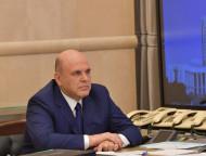 Премьер-министр утвердил положение оконкурсе лучших кадровых практик