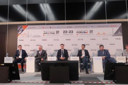 НаФоруме труда обсудили будущее госслужбы